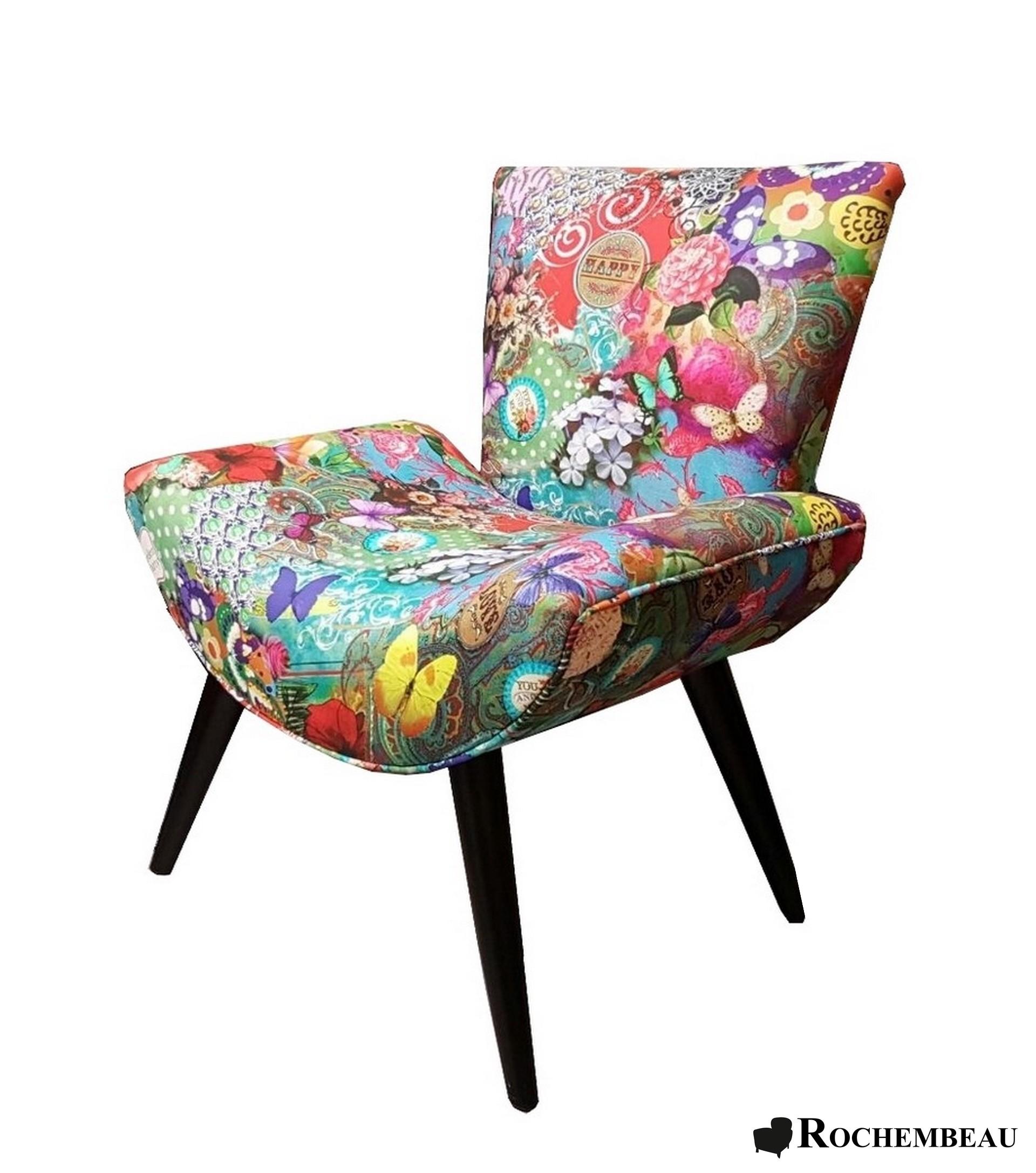 fauteuil papillon multi couleurs. Black Bedroom Furniture Sets. Home Design Ideas